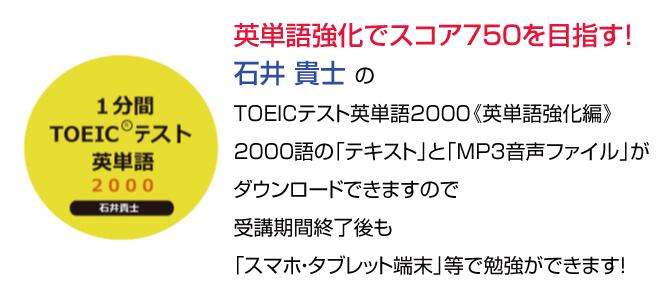 TOP02