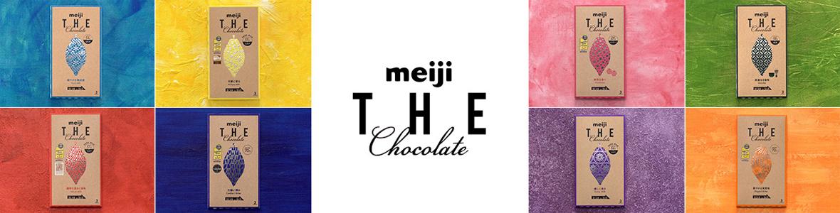 明治製菓『ザ・チョコレート』
