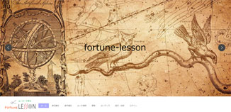 https://fortune-lesson.com/