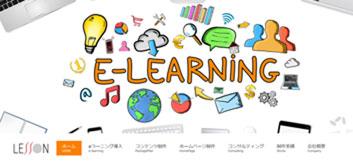 active-lesson