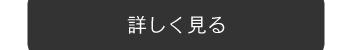 株式会社レッスン